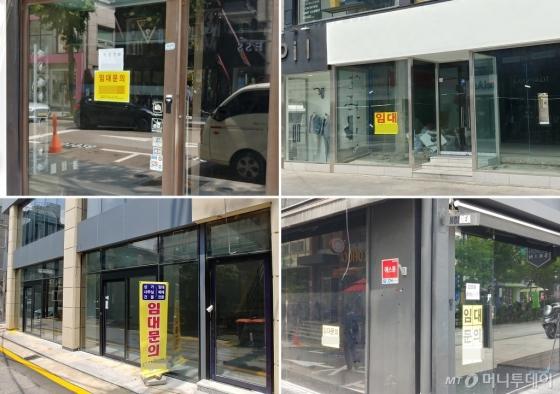 지난 6일 서울 강남의 가로수길과 압구정동 일대 상가 곳곳에서 임대구함 딱지가 붙어 있었다. /사진=김사무엘 기자