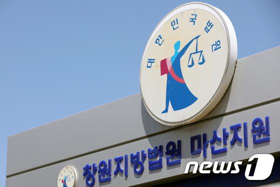 2018.8.3/뉴스1 © News1 여주연 기자