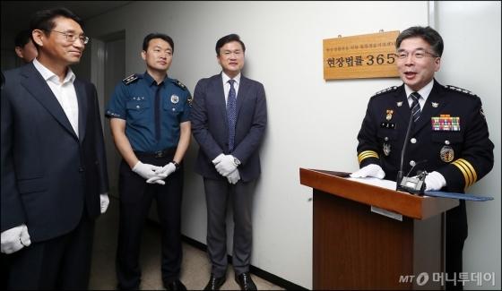 [사진]'현장법률365' 출범 축사하는 민갑룡 청장