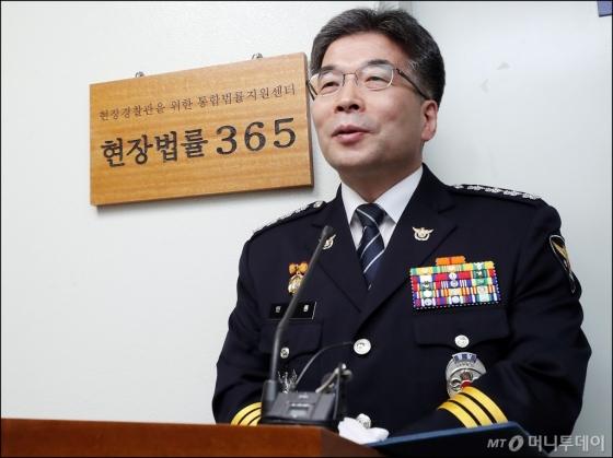 [사진]민갑룡 경찰청장, '현장법률365' 많은 도움 되길!