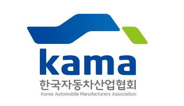한국자동차산업협회 CI/사진제공=KAMA