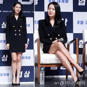 '협상' 손예진, 원피스 재킷 패션…세련미 '폭발'