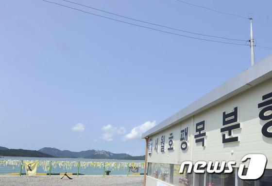 전남 진도군 임회면 팽목항에 설치된 분향소/뉴스1 © News1 황희규 기자