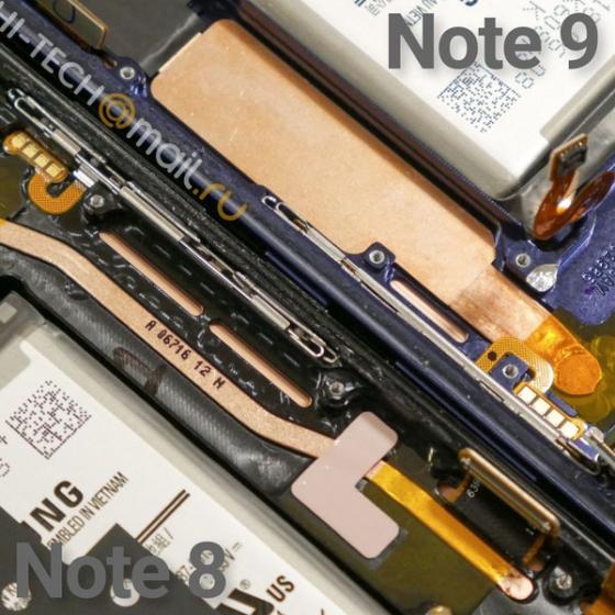 갤럭시노트9과 갤럭시노트8의 쿨링시스템 비교 /사진=hi-tech.mail.ru