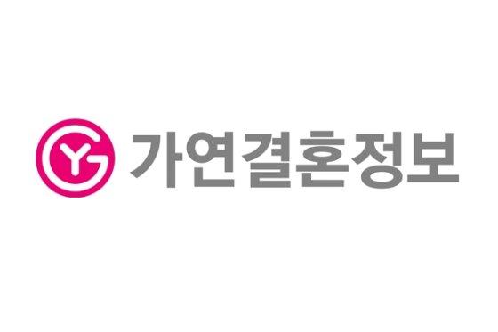결혼정보회사 가연, 롯데카드 고객 30% 결제할인 행사
