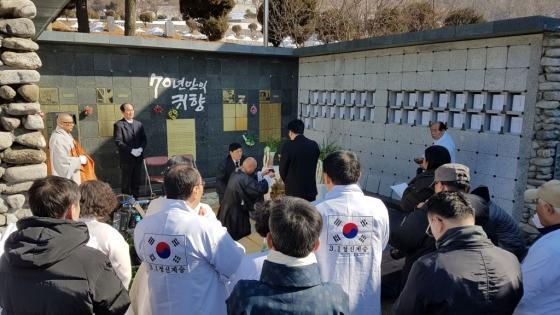 서울시, 시립묘지에 일제 강제징용 희생자 유해 추가 안치 지원