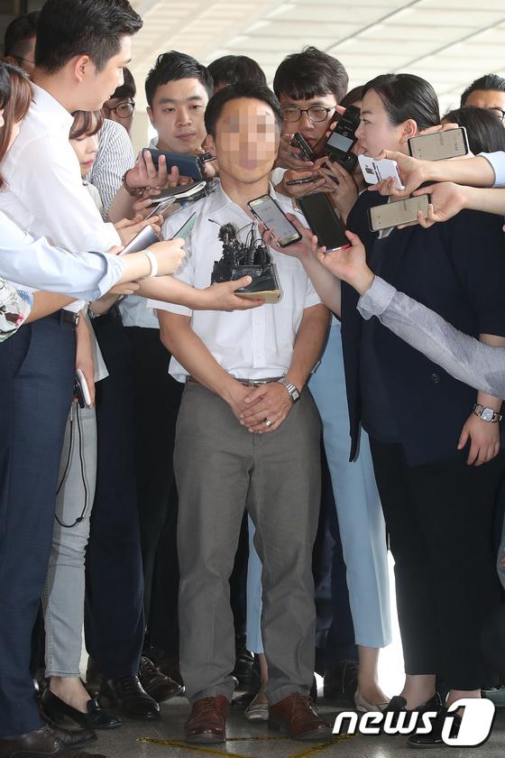 [사진]재판거래 문건 작성 부장판사, 검찰 출석