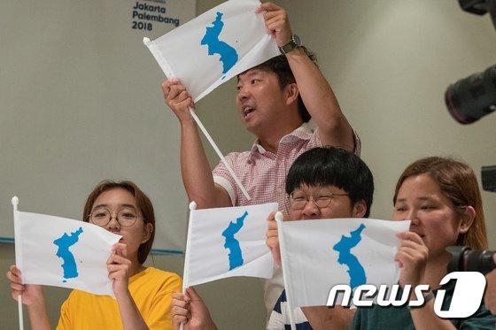 [사진]한반도기 흔들며 남북단일팀 응원할게요