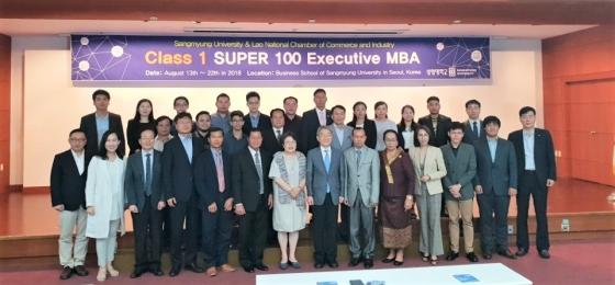라오스 기업인 20명, '상명대 경영대학원 단기 MBA과정' 참가