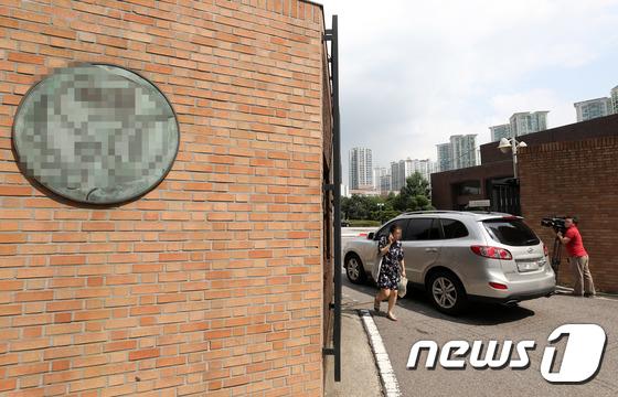 [사진]서울시교육청, 교사 자녀 전교1등 학교 특별 장학 조사