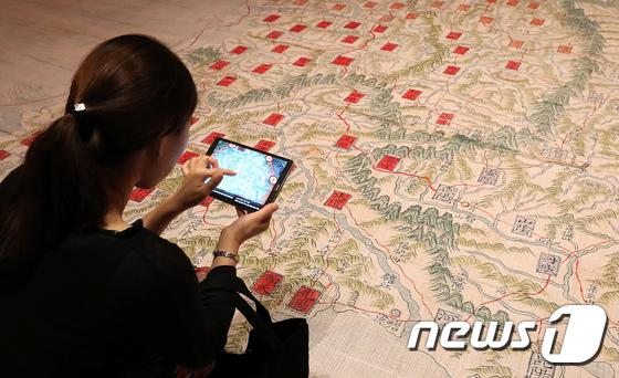 [사진]국립중앙박물관, 동국대지도 AR체험
