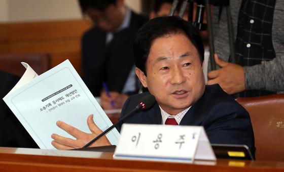 주광덕 자유한국당 의원./ 사진=뉴스1