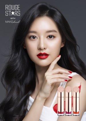 김지원, 메이크업 화보 공개…레드립 '찰떡'