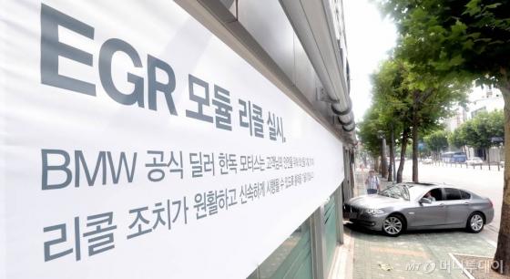 잇따른 차량 화재 사고로 논란을 빚은 BMW가 EGR 모듈 리콜(결함 시정)을 시작한 20일, 서울 시내의 한 서비스센터에 차량이 들어서고 있다./사진=김창현 기자
