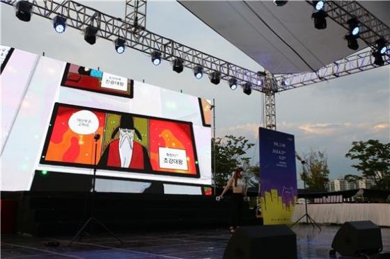 브로큰브레인, 롯데월드타워서 VR기술 활용 예술 공연 진행