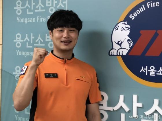 최길수 용산소방서 소방관. /사진=박소연 기자