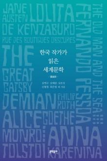 [200자로 읽는 따끈 새책] '전환의 시대', '큰손의 전략' 外