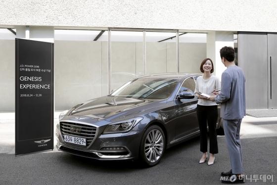 현대자동차 프리미엄 브랜드 제네시스가 'G70'와 'G80'의 상품성을 장기간 직접 체험할 수 있는 대규모 시승 이벤트를 진행한다./사진제공=제네시스 브랜드