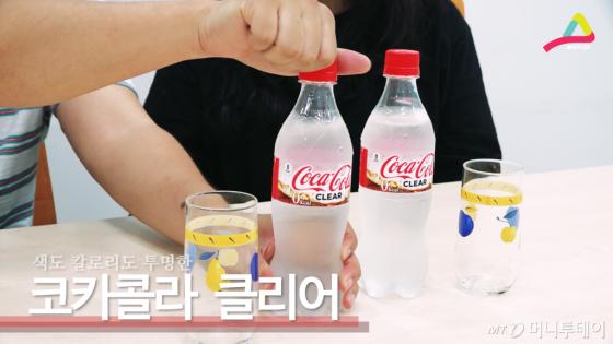 투명한 콜라 맛 스포 : 누구나 쉽게 상상할 수 있는 그 맛!