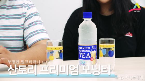 투명한 밀크티 맛 스포 : ㄷㅈㅇ의 클라스는 영원하다