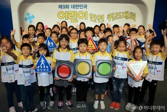 지난해 진행된 '대한민국 어린이 안전 퀴즈대회'/사진제공=현대차