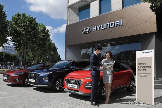 현대자동차가 추석 명절을 앞두고 총 230대의 귀성 차량을 무상으로 대여해주는 '추석 맞이 7박 8일 렌탈 이벤트'를 실시한다./사진제공=현대차