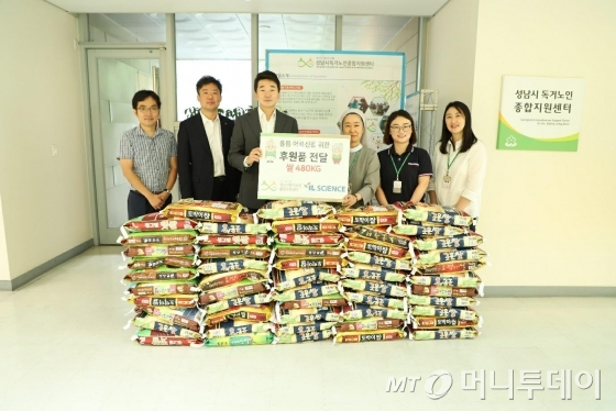 송성근 아이엘사이언스(가운데 왼쪽) 대표와 임직원들이 경기도 성남시 독거노인 지원센터에 사랑의 쌀 480kg을 전달한 뒤 기념사진을 촬영하고 있다.