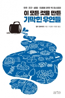 [새책]'최강의 멘탈', '완벽하지는 않지만 괜찮은 여행' 外