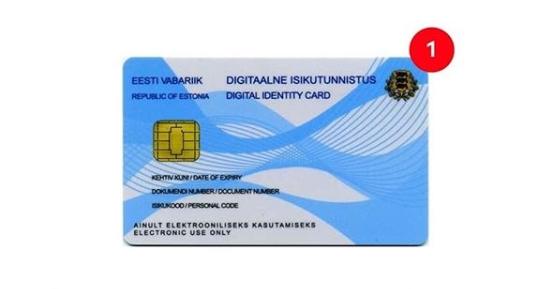 에스토니아 정부가 발급하는 전자영주권의 실물카드. /사진=에스토니아 정부.