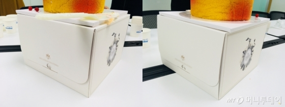케익 상자에 영양성분과 알레르기 유발 물질이 적혀있지 않다. /사진=남궁민 기자