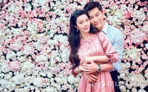 판빙빙(왼쪽)과 약혼자 리천. /사진=리천 웨이보