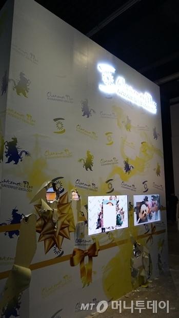 GB전시관 4전시실에 전시된 미아오 잉의 작품 '친터넷 플러스: 무슨 일이 일어나고 있는가'/사진=배영윤 기자
