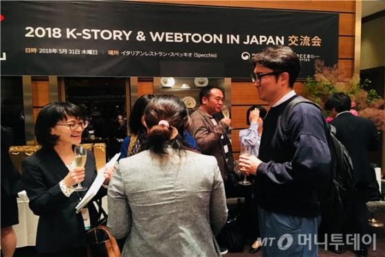 일본에서 열린 '2018 K-스토리 앤 웹툰' 행사. /사진제공=한국콘텐츠진흥원<br />
