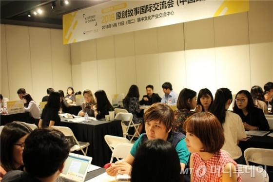중국에서 열린 '2018 K-스토리' 비즈니스 상담회. /사진제공=한국콘텐츠진흥원<br />
