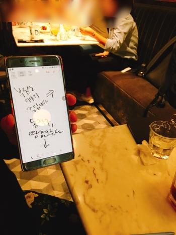 12일 점심 팀 회식 도중 이재은 기자가 지금 어떤 대화를 하는지 스마트폰 노트에 써서 보여주고 있다. 이 같은 노력으로 같이 대화할 수 있었다. 노트에 담긴 내용은 팩트가 아니라, 누군가의 개인적 생각임을 밝힌다./사진=남형도 기자