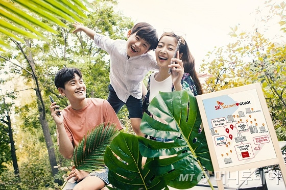 SK텔레콤 홍보 모델들이 괌·사이판에서 국내 요금 수준으로 데이터, 음성 로밍을 이용하고 멤버십 할인을 받는 'T괌·사이판패스'를 소개하고 있는 모습/사진제공=SKT