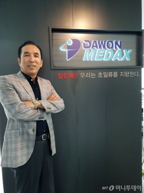 서민호 다원메닥스 대표/사진제공=다원메닥스