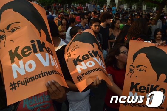 페루의 우파 정당 인민세력당의 대선 후보이자 수감중인 알베르토 후지모리 전 대통령의 딸인 게이코 후지모리를 반대하는 시민들이 집회를 열었다./AFP=뉴스1