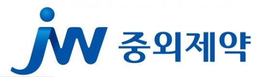 /사진제공=JW중외제약<br />