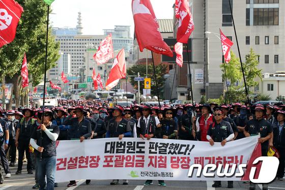 [사진]'건설현장 포괄임금 당장 폐기하라'