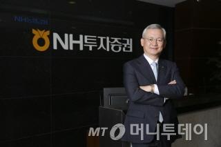 정영채 NH투자증권 사장/사진제공=NH투자증권