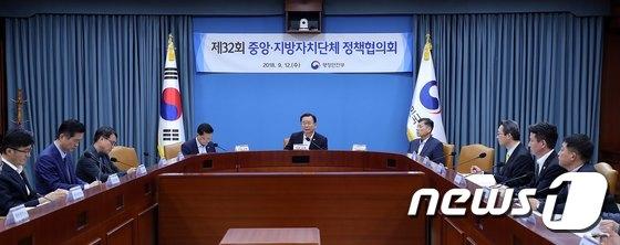 [사진]제32회 중앙-지방정책협의회