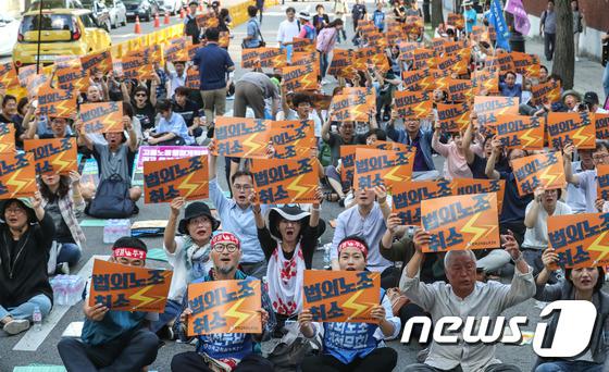 [사진]'법외노조를 취소하라'