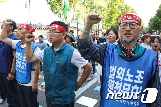 [사진]구호 외치는 전교조 조합원들