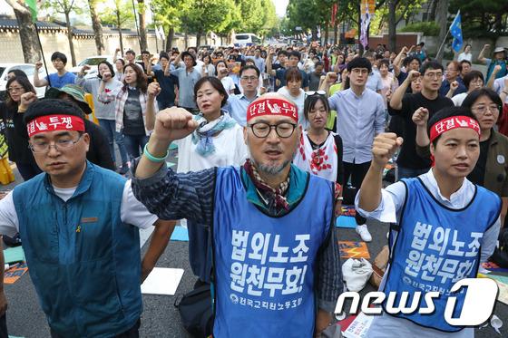 [사진]전교조, 노동3권 쟁취 전국 동시다발 교사결의대회