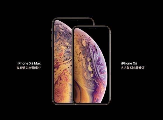 애플 아이폰 Xs, Xs 맥스