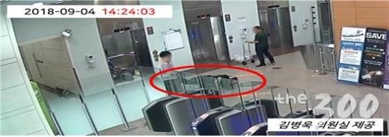 /사진제공=김병욱 의원실