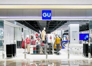 한국 상륙한 'GU' 1호점 열었다…디지털 서비스 '눈길'