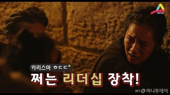 걸그룹 '혜리'가 아니라 이번엔 영화배우 '이혜리'.