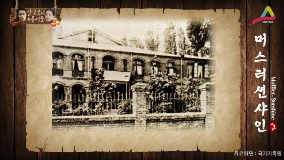 고종 황제가 하사한 부지에 지어진 손탁호텔. 우리나라 최초의 카페다. /사진=국가기록원
